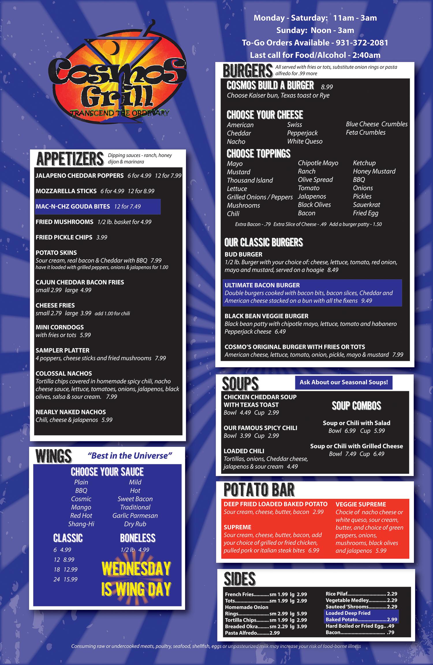 Cosmos Grill menu